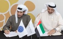 الصورة: الصورة: مؤسسة دبي للإعلام جهة البث المضيفة لإكسبو 2020 دبي