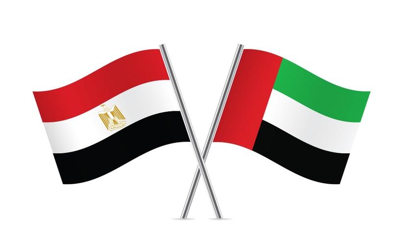الصورة: الصورة: 55 ملياراً رصيداً تراكمياً لاستثمارات الإمارات في مصر