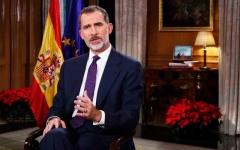 الصورة: الصورة: ملك إسبانيا يدعو سانشيز لتشكيل حكومة لإنهاء الأزمة السياسية