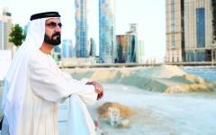 الصورة: الصورة: محمد بن راشد:  الإمارات أفضل دولة.. نحبها ونعشقها