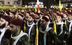 الصورة: الصورة: أمريكا تعاقب شخصيات وشركات داعمة لميليشيا حزب الله