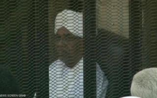 الحكم بالسجن 10 سنوات على البشير في تهم الفساد
