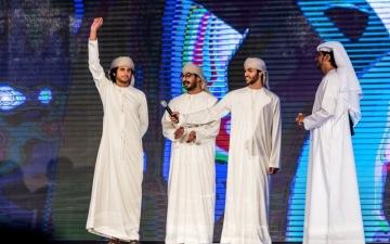 الصورة: الصورة: «الميدان» يزدان بجمالية أداء بطولة فزاع لليولة