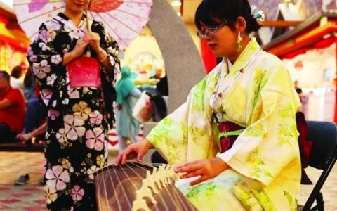 الصورة: الصورة: موسيقى يابانية