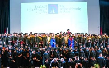 الصورة: الصورة: «بريطانية دبي» تخرّج الفوج الـ 15 من طلبة الدكتوراه والماجستير