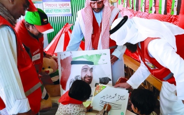 الصورة: الصورة: «شكراً محمد بن زايد».. رسالة ولاء ووفاء من أطباء الإمارات بـ200 لغة