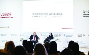 الصورة: الصورة: مؤسسة دبي للمرأة تنظم ملتقى «المرأة في مقر العمل»
