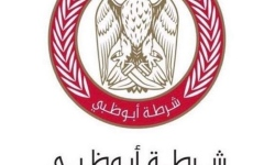 الصورة: الصورة: بالفيديو ... شرطة أبوظبي تدعو إلى حماية الأطفال من حوادث السقوط