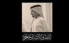 الصورة: الصورة: ديوان حاكم الشارقة ينعى الشيخ سلطان بن عبد الله بن سلطان القاسمي