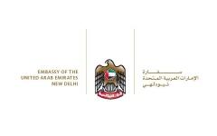 الصورة: الصورة: بيان مهم من سفارة الإمارات في الهند