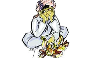 الصورة: الصورة: «أم النار» احتفاء بالموروث الحضاري لدولة الإمارات