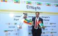 الصورة: الصورة: إثيوبيا تعلن مشاركتها رسمياً  في «إكسبو 2020 دبي»