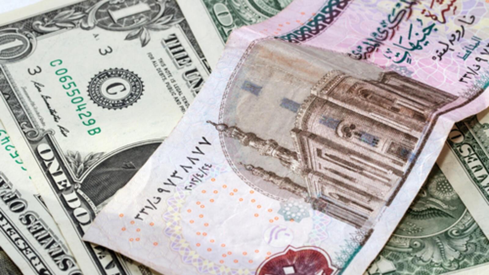 سعر الدولار مقابل الجنيه المصري اليوم الاقتصادي العالم اليوم