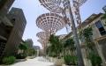 الصورة: الصورة: «هيرميس»: طفرة في اقتصاد الإمارات 2020 بدعم «إكسبو»