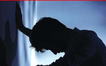 الصورة: الصورة: الاكتئاب والأمراض النفسية