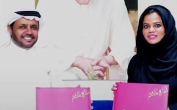 """الصورة: الصورة: """"البيان"""" في 2019.. تواكب نهضة الإمارات"""