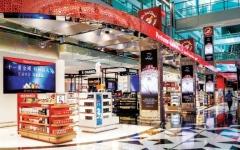 الصورة: الصورة: 7.4 مليارات مبيعات سوق دبي الحرة