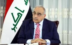 الصورة: الصورة: عبد المهدي يندد بقتل سليماني.. ويدعو البرلمان لجلسة طارئة