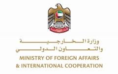 الصورة: الصورة: الإمارات تدين القرار التركي إرسال قوات عسكرية إلى ليبيا