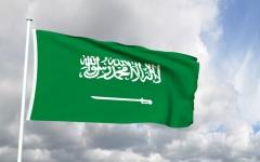 الصورة: الصورة: السعودية تدعو إلى ضبط النفس لتفادي تفاقم الأوضاع