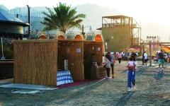 الصورة: الصورة: «سوق حتا».. أنشطة وفعاليات فريدة