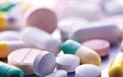 الصورة: الصورة: نوع جديد من المضادات لعلاج الأمراض القاتلة