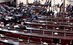 الصورة: الصورة: البرلمان العراقي يصوّت لإنهاء التواجد الأجنبي في البلاد