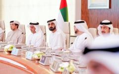 الصورة: الصورة: الإمارات تمنح تأشيرة سياحية متعددة الدخول لـ5 سنوات لكافة الجنسيات
