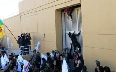 الصورة: الصورة: واشنطن ممتعضة من صمت موسكو وبكين بعد الهجوم على سفارتها في بغداد