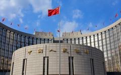 الصورة: الصورة: السعودية تسمح لبنك الصين بفتح فرع في المملكة