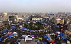 الصورة: الصورة: متظاهرو العراق يمهلون صالح 3 أيام لاختيار رئيس الوزراء