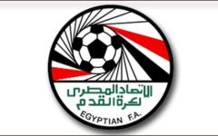 الصورة: الصورة: مصر تفوز بجائزة أفضل اتحاد أفريقي
