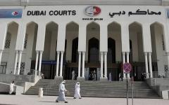 """الصورة: الصورة: محاكمة موظف حكومي أفشى أسرار """"الحالة الجنائية"""" في دبي"""