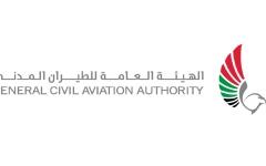 الصورة: الصورة: الهيئة العامة للطيران تصدر توصيات بتقييم المخاطر لشركات الطيران الإماراتية
