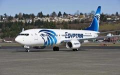 الصورة: الصورة: مصر للطيران تسـتأنف رحلاتها الى بغداد