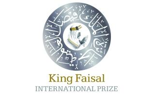 الصورة: الصورة: «الملك فيصل العالمية» تعلن الفائزين في دورتها 42