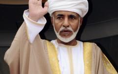 الصورة: الصورة: وفاة السلطان قابوس بن سعيد