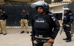 الصورة: الصورة: 26 قتيلاً وجريحاً بتفجير في  باكستان