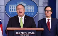 الصورة: الصورة: واشنطن تعلن عن عقوبات جديدة على إيران