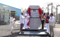 الصورة: الصورة: الإمارات تواصل عطاءها الإنساني بدعم قطاع الطاقة في اليمن