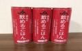 الصورة: الصورة: عصير الأرز لمواجهة الكوارث الطبيعية!