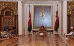 الصورة: الصورة: دعوة مجلس العائلة الحاكمة في عُمان للانعقاد لتحديد خليفة السلطان قابوس