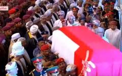 الصورة: الصورة: مراسم تشييع جنازة السلطان قابوس بن سعيد