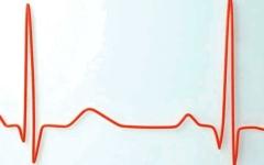 الصورة: الصورة: تقنية مبتكرة لاستخدام نبضات قلب المرضى بدلاً من كلمات المرور