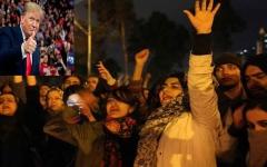 الصورة: الصورة: ترامب للشعب الإيراني: أقف إلى جانبكم وسأستمر