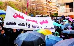 الصورة: الصورة: انتفاضة لبنان.. نحو «ثورة جياع»