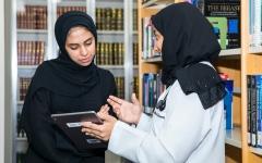 الصورة: الصورة: جامعة الإمارات تطلق 3 مساقات عبر منصتها الالكترونية الدولية لأول مرة