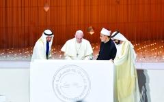 الصورة: الصورة: الإمارات أفضل بلد عربي لأجيال المستقبل