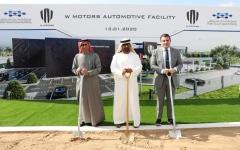 الصورة: الصورة: مصنع لإنتاج السيارات الرياضية الفاخرة في دبي بـ 370 مليوناً