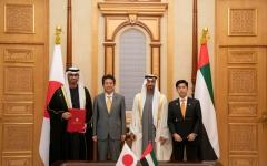 الصورة: الصورة: توقيع اتفاقية تعاون في مجال الطاقة بين الإمارات واليابان